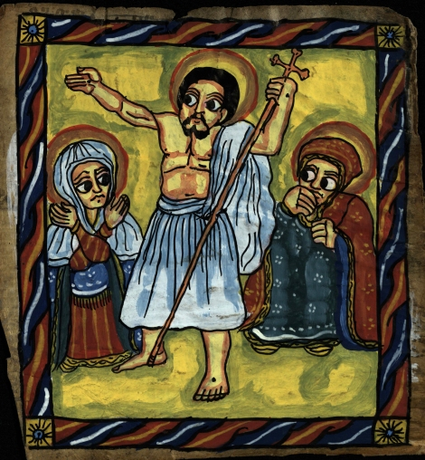 An illustration of the Resurrection from an 18th century Ethiopian psalter (St Andrews ms38900)