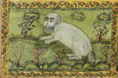 "A rabbit with a human head from 17th or 18th century manuscript copy of ""The Book of Wonders of the Age"" (St Andrews ms32(o))"