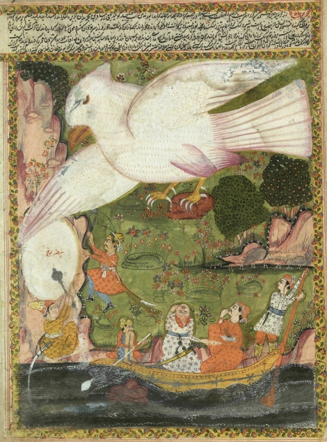 "'Island of the giant bird,' from 17th or 18th century manuscript copy of ""The Book of Wonders of the Age"" (St Andrews ms32(o))"