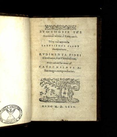 Title page of Στοιχείωσις της Χριστιανων Πίστεως ή Κατηχισμός (Don BX9429.C2B75).