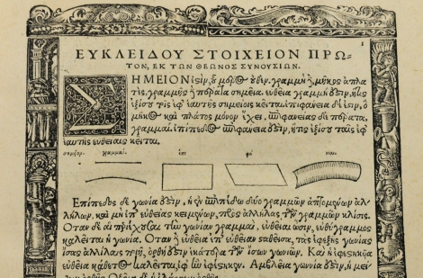 Detail from the 1533 Greek editio princeps of Euclid's Elements from the Mackay Collection.